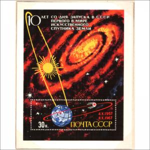 Peringatan 10 tahun Sputnik. Sumber: 1967 CPA 3496, Wikimedia.